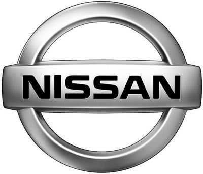 Nissan відкликає 540 тис. автомобілів через проблеми з педалями гальм
