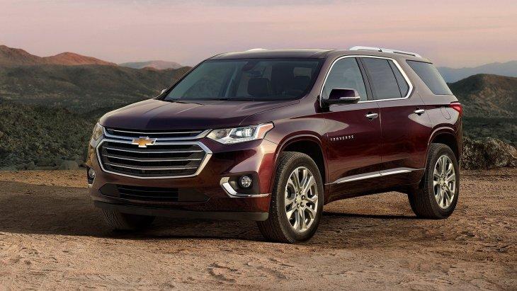 Chevrolet Traverse 2018: відомі ціни