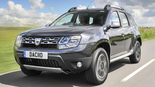 Dacia Duster 2017: дебют нового кроссовера