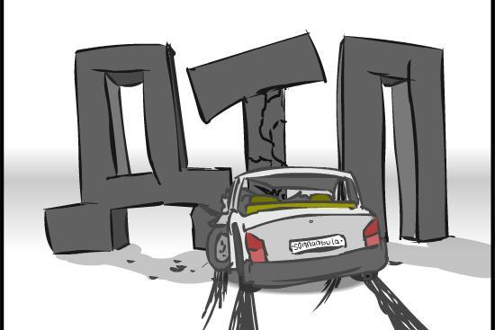 Власникам автомобілів порадили переукласти договори страхування з 19 вересня