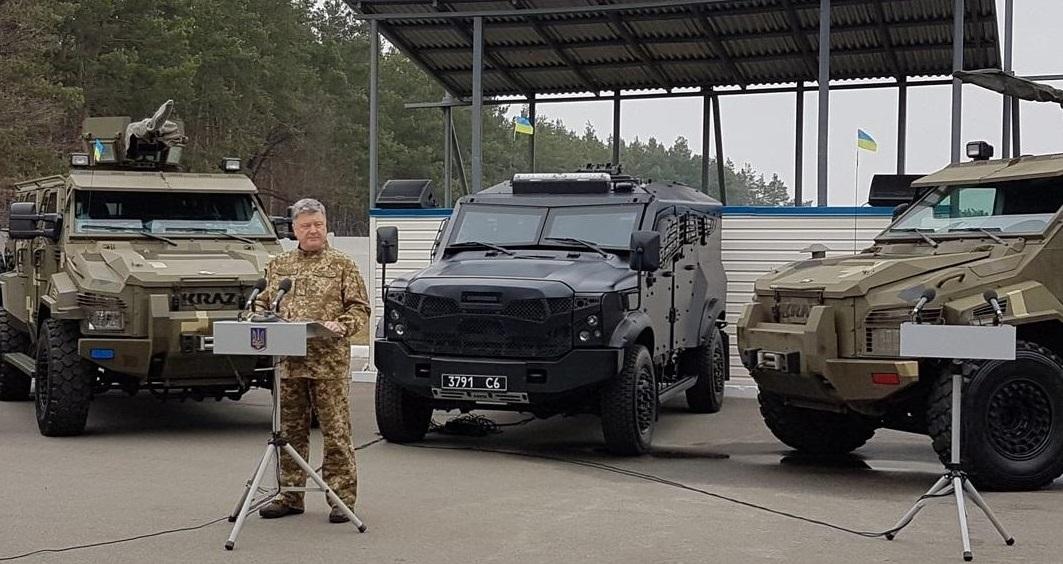 В Україні з'явилися нові броньовані автомобілі