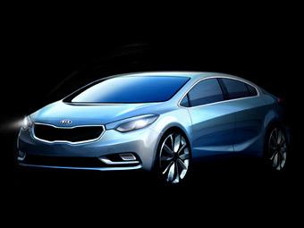 Компанія Kia розсекретила зовнішність нового седана Cerato