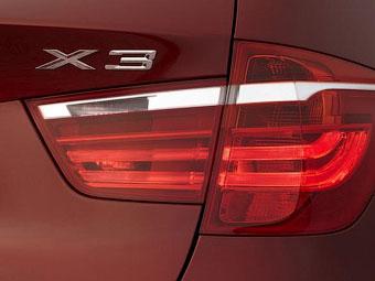 Кросовер BMW X3 отримав новий двигун
