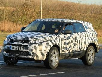 Land Rover почав випробування сімейного Evoque