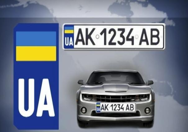 Під Києвом продають крадені автономери за 1000 гривень