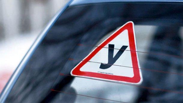МВС розказало про зміни для українських водіїв