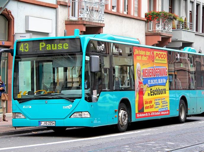 Дитина викрала автобус: пажири шоковані...