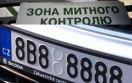 Небезпечні автомобілі