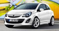 Opel анонсував модель Corsa 1.4L Turbo