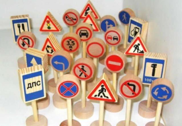 Нові дорожні знаки: що чекати водіям?