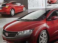 Новий гібрид від Honda