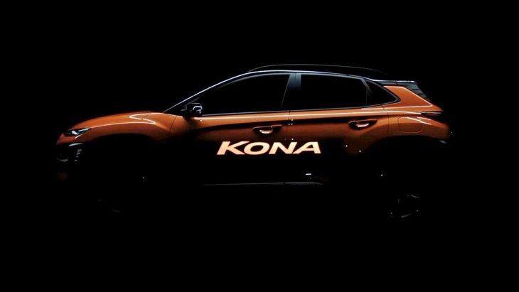 Hyundai показав новий кросовер Kona на офіційному відео