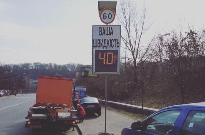 На дорогах встановили нові засоби контролю автомобілів
