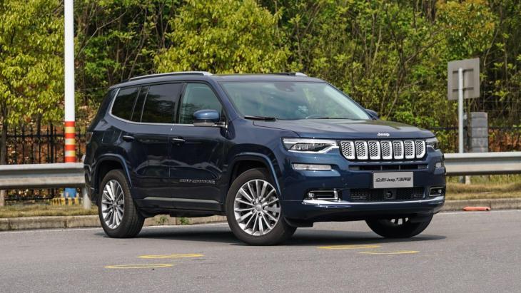 Кросовер Jeep Grand Commander вже в продажу
