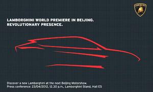 Опубліковано тизер першого кросовера Lamborghini