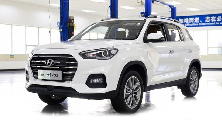 Новий Hyundai ix35 розсекречений офіційно