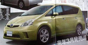Toyota Prius IV - вже скоро
