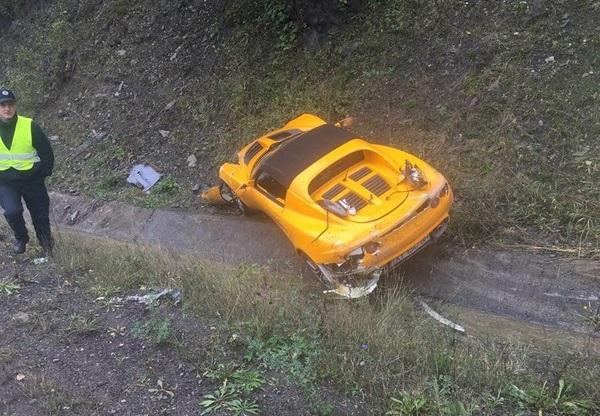 В Україні розбили рідкісний британський суперкар