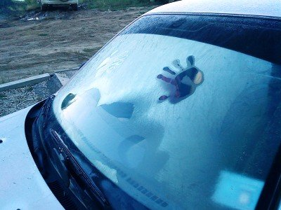 Як боротись з обмерзанням скла автомобіля