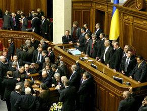 Верховна Рада України порушила міжнародні домовленості проголосувавши за повернення до 25% ввізного мита на автомобілі