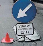 ДТП: тактика дій водія та інспектора ДАІ