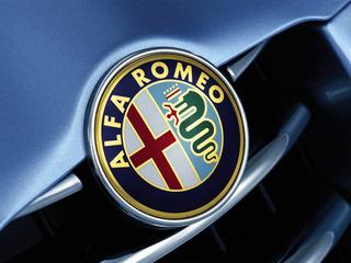 Alfa Romeo: перша інформація про нову модель
