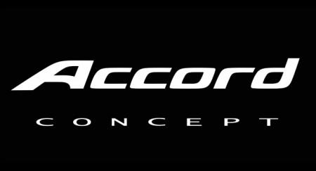 Honda представить e Детройті Accord Coupe Concept