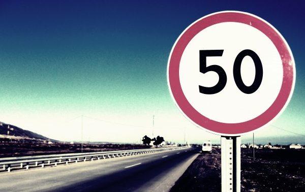 В містах України швидкість зменшено з 60 до 50 км/год