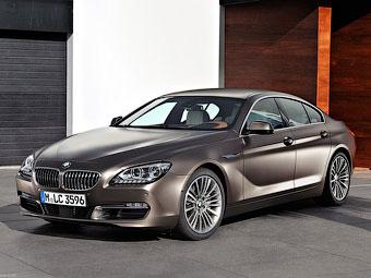 Компанія BMW додала для 6-series двоє дверей