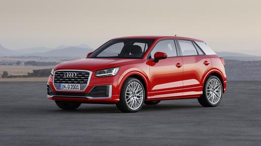 Audi Q2: з'явився
