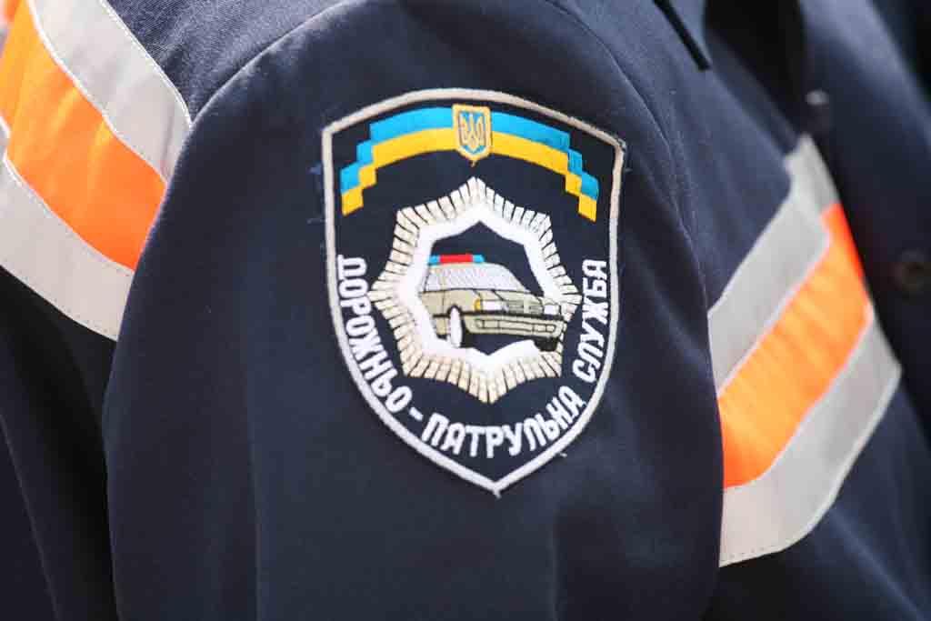 Таблиця нових автомобільних штрафів в Україні