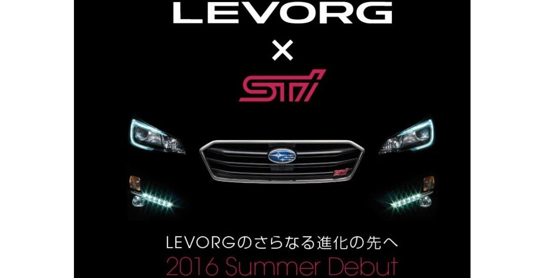 Subaru отримав новий
