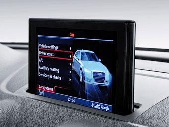 VW і Audi уніфікують мультимедійні системи