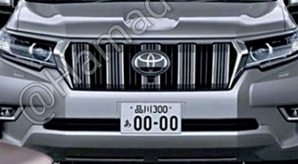 Toyota Land Cruiser Prado 2018: перші зображення нового позашляховика