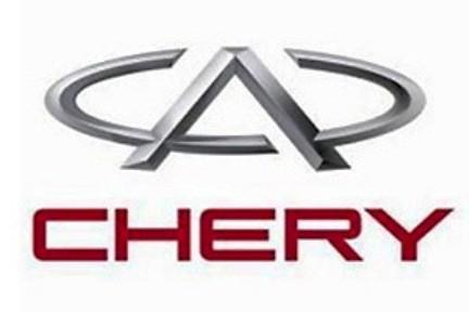 Над дизайном китайських автомобілів Chery попрацюють європейці