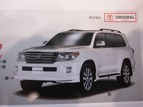 Рестайлінг Toyota Land Cruiser