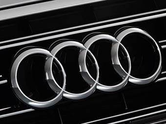 Audi побудує на базі A4 компактвен