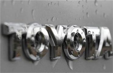 Toyota відкликає більше 700 000 автомобілів