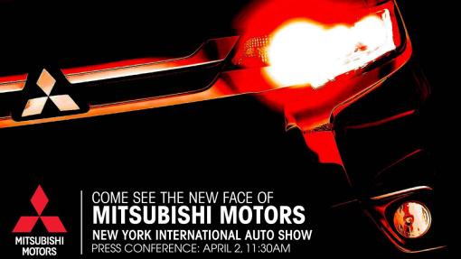 Mitsubishi показала