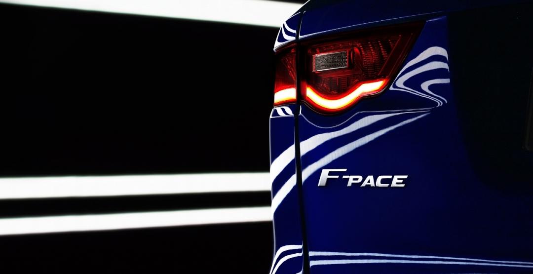 Jaguar F-Pace: перше відео кросовера