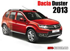 Дві новинки від Dacia