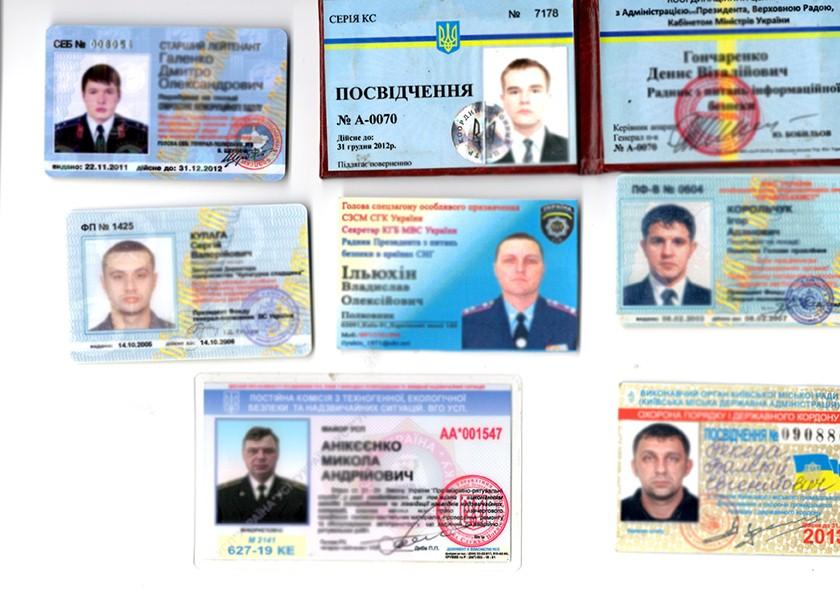 Київське ДАІ проводить спеціальну операцію