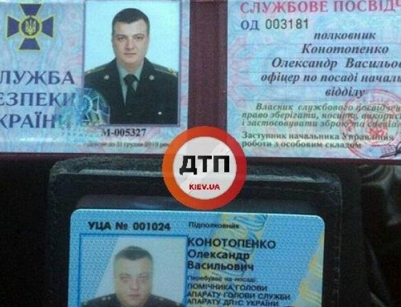 П'яний співробітник СБУ влаштував аварію біля Києва