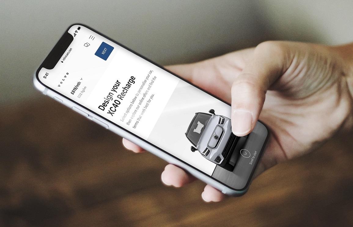 Електромобілі Volvo -  тільки через Інтернет