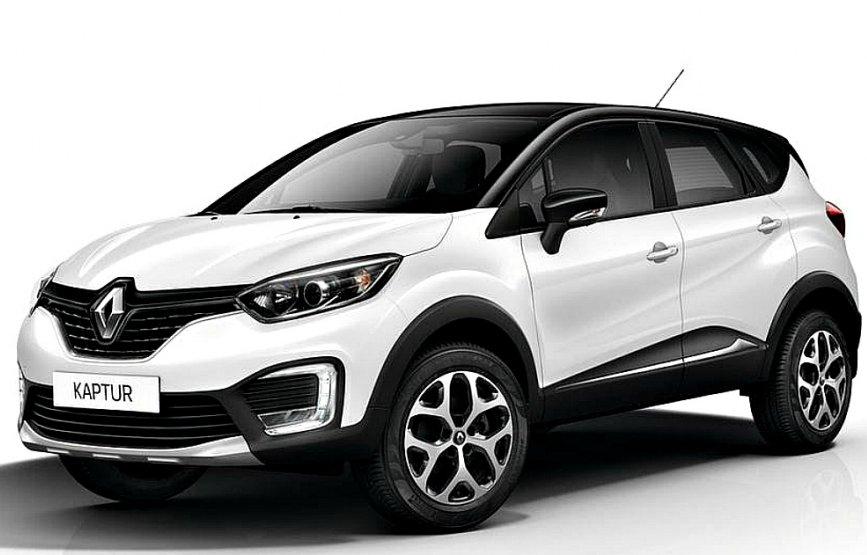 Renault презентує новий Captur