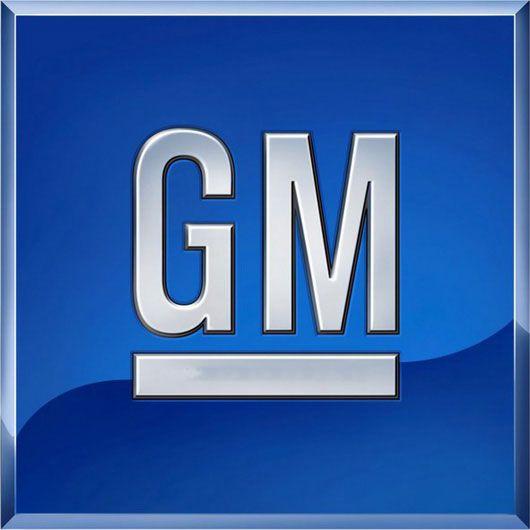 General Motors відкликає 1,5 млн. автомобілів через загоряння