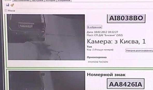 Названа дата, з якої водіям почнуть надходити