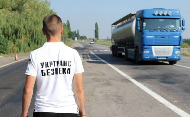45 000 євро - максимальний штраф в Україні за порушення ПДР
