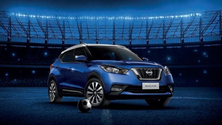 Кросовер Nissan Kicks отримав спецверсію Fan Edition