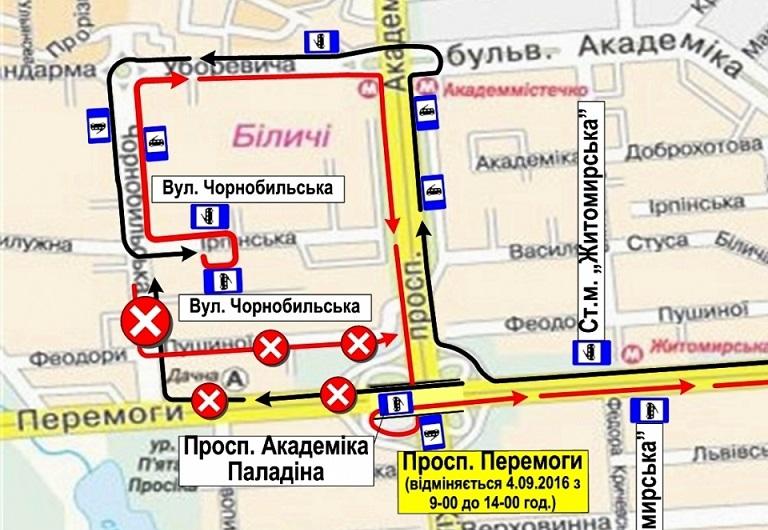 У Києві повідомили про закриття столичних вулиць